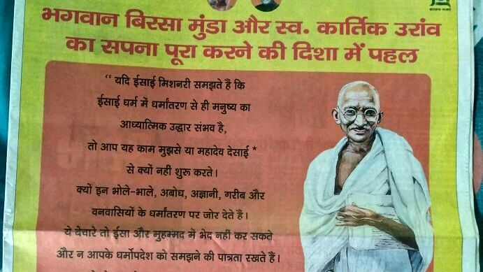 If you trust BJP, then Gandhi called tribals dumb, ignorant and illiterate; of course, it's a lie