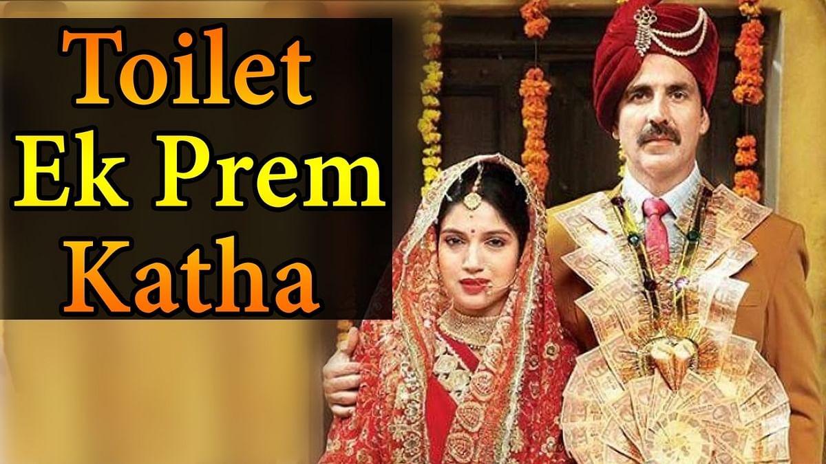 Toilet-Ek Prem Katha: An advertisement for Swachh Bharat Abhiyan