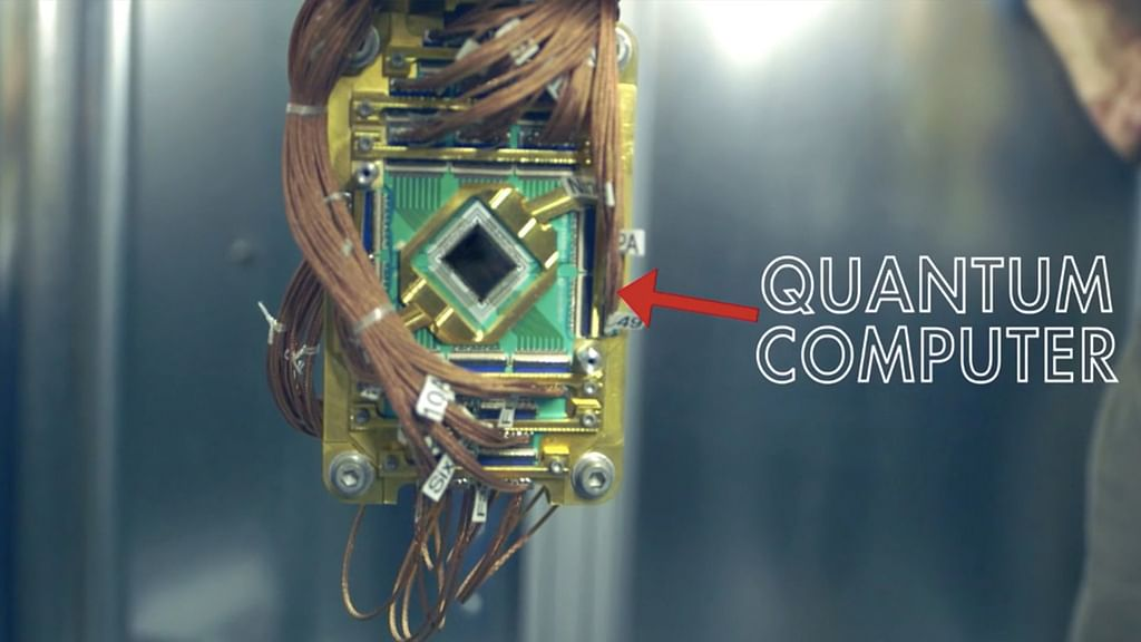 Computing about to take a quantum leap