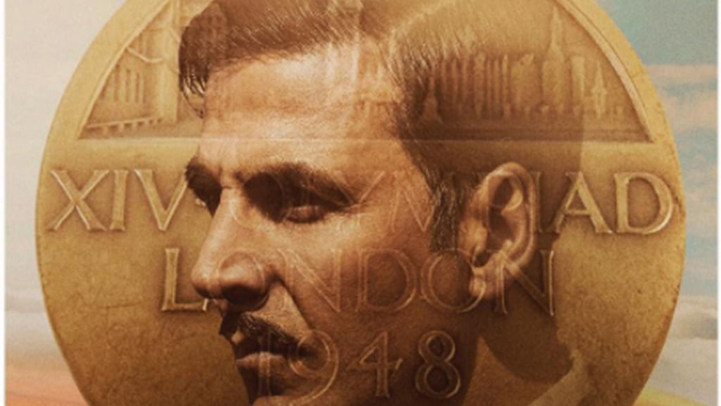 Entertainment: Akshay shares 'Gold' to celebrate Golden Jubilee