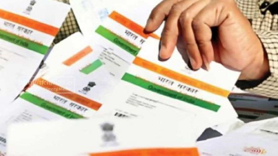 Spying on your body: Health Blueprint and Aadhaar