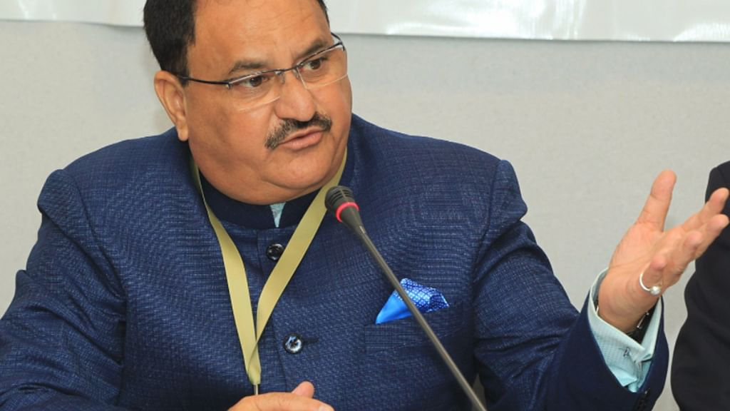 After allegation of 'overcharging' by private hospital, Nadda seeks details
