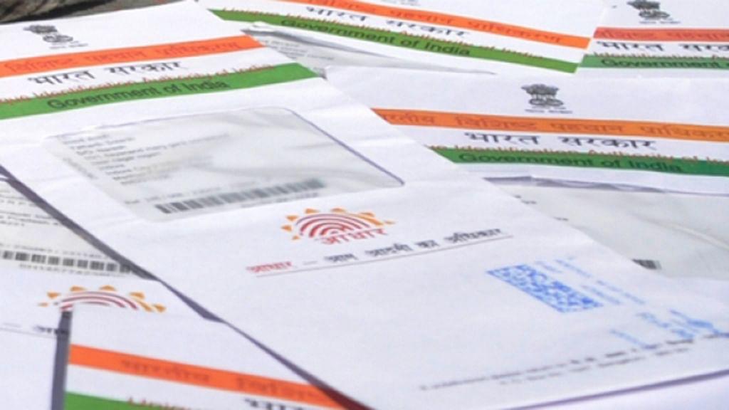 Aadhaar software hacked, sanctity jeopardised: Congress