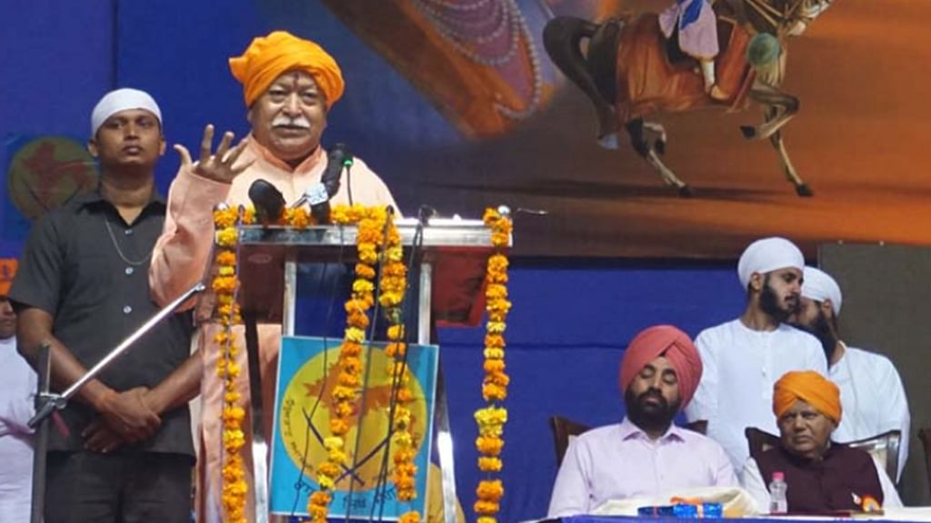 68th anniversary of Indian constitution: when nation celebrated its adoption, RSS mourned it