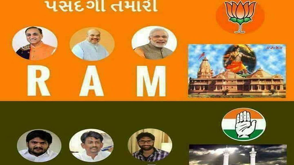 RSS releases a communal poster featuring PM Modi in poll-bound Gujarat