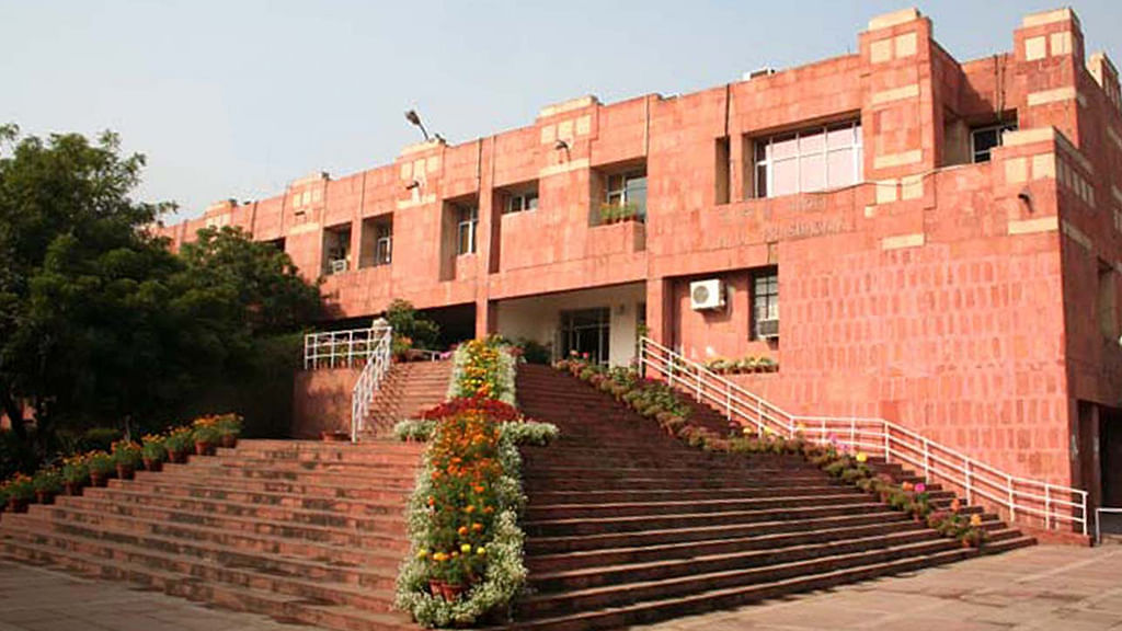JNU website