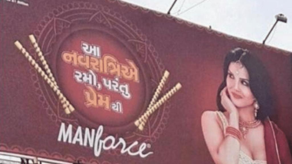 Condoms never stood a chance in sanskari India