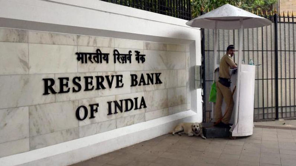 Bank fraud touches unprecedented ₹71,500 crore in 2018-19: Reserve Bank