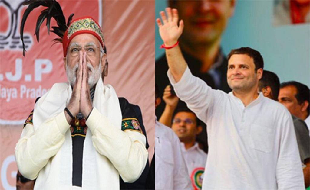 Modi no longer invincible,  Rahul  the only alternative