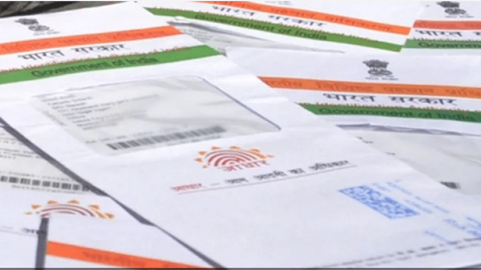 Now that privacy is sacrosanct, allowing Aadhaar intrusion would be illogical