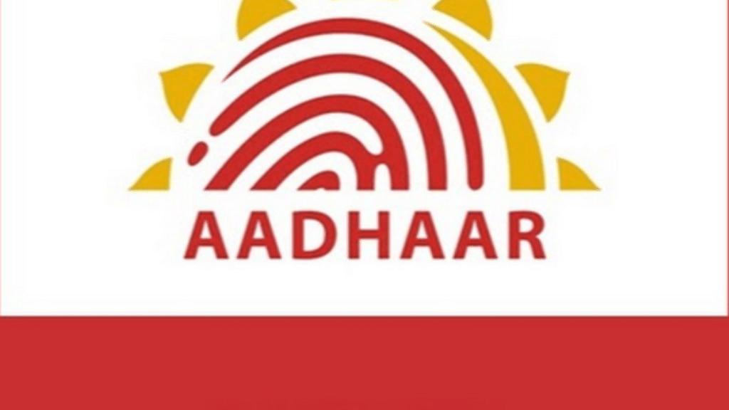 Report says you can get anyone's Aadhaar details for Rs 500; UIDAI calls it a 'case of misreporting'