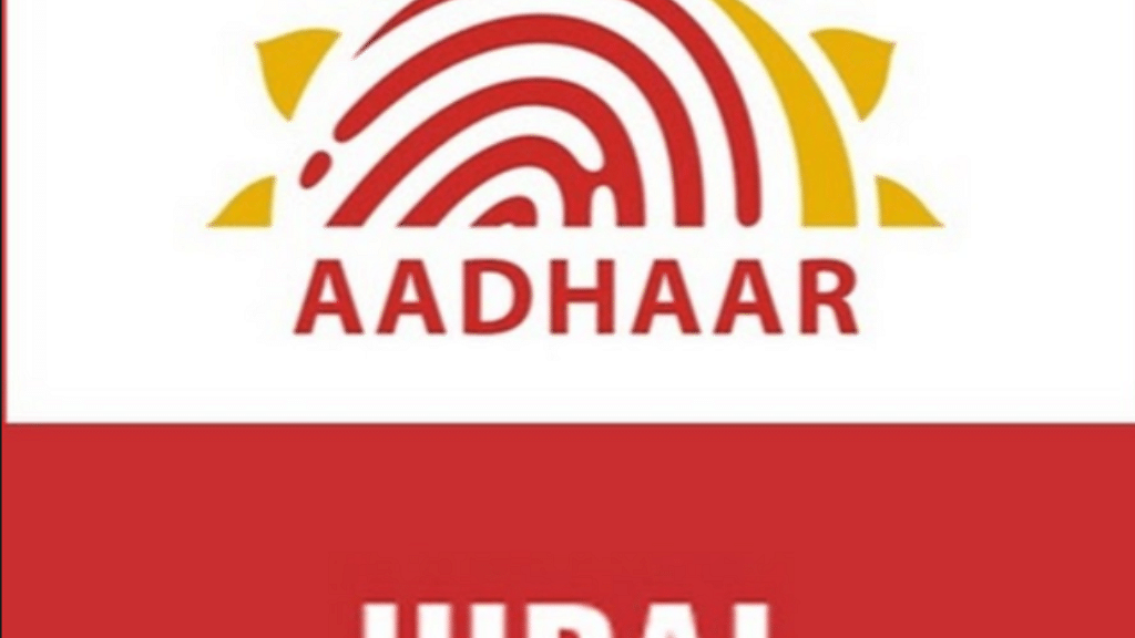 The Tribune refuses to cower down before UIDAI red eyes