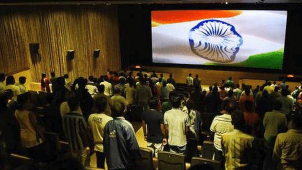 SC says playing national anthem in cinema halls not mandatory
