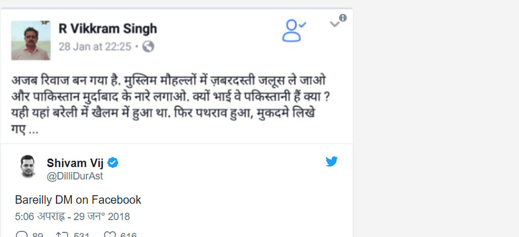 BJP upset with the official who spoke on Kasganj violence