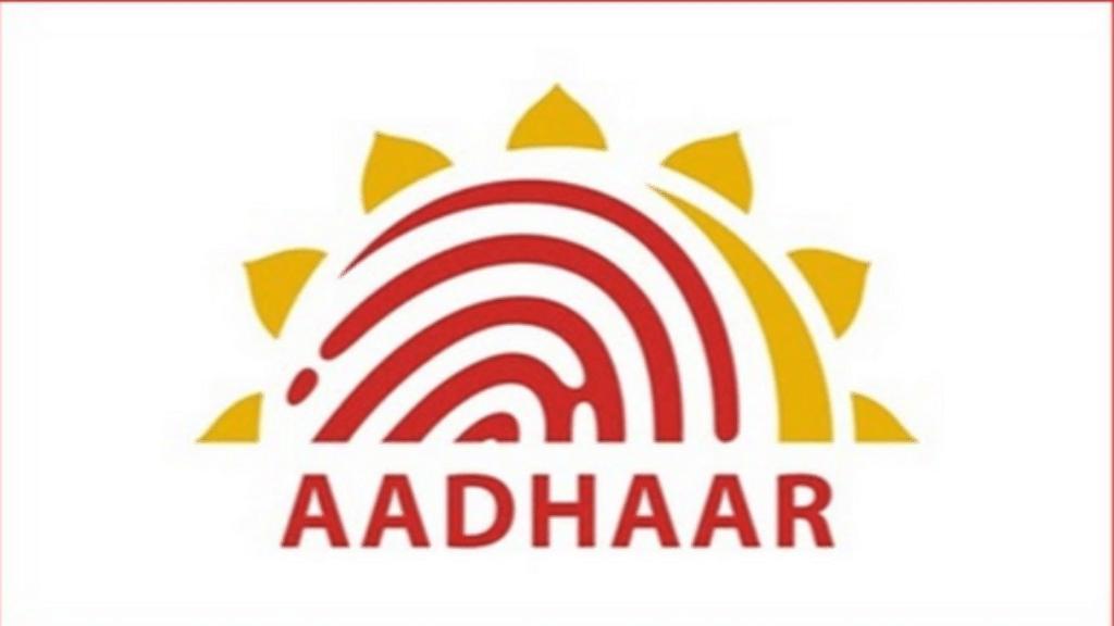 Aadhaar data breach: HC seeks Centre's response on damages sought