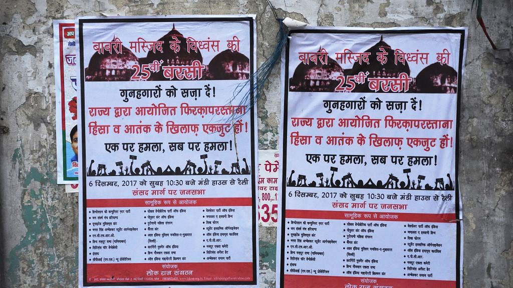 AIMPLB accepts 'disassociation' of Nadvi after controversial suggestion on Babri Masjid issue