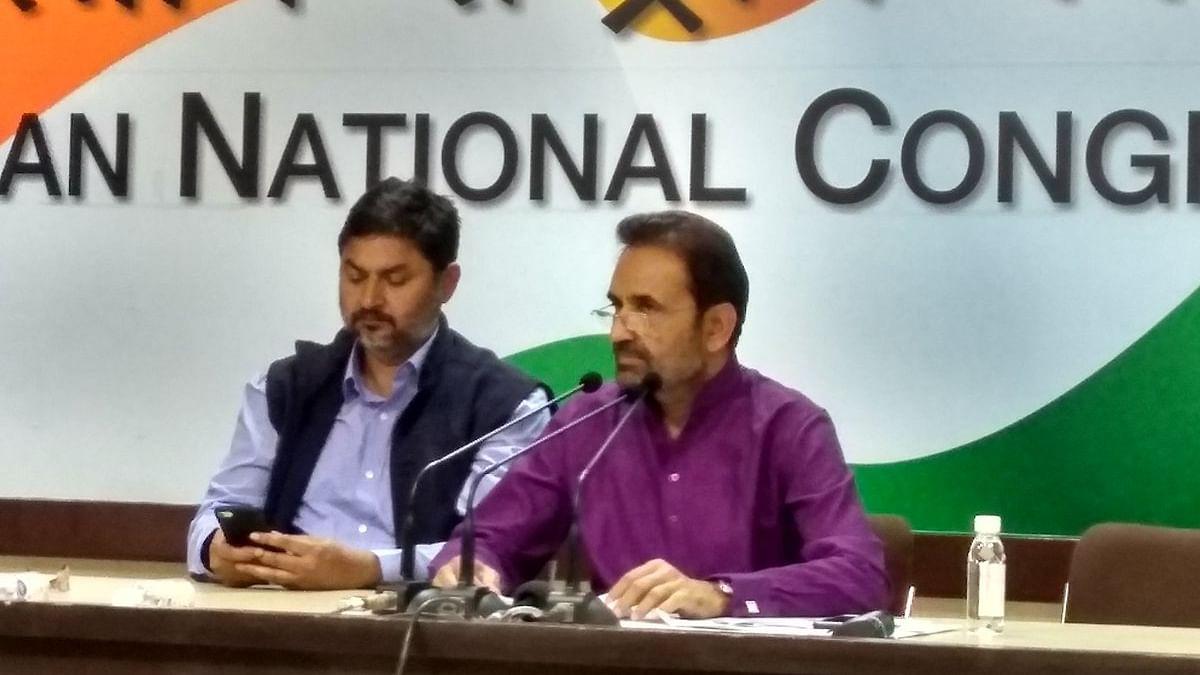 Not just banks, Nirav Modi and Mehul Choksi looted people too, says Congress