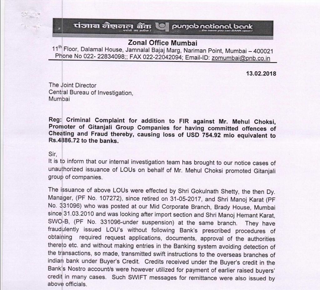 Document courtesy: cbi.nic.in