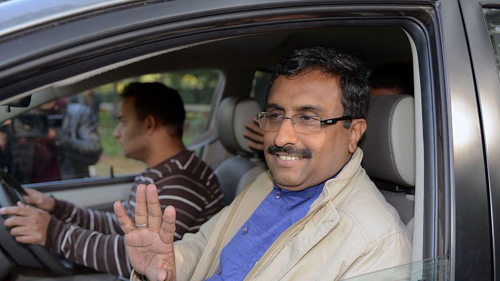 News portal carrying shocking report on BJP's Ram Madhav vanishes