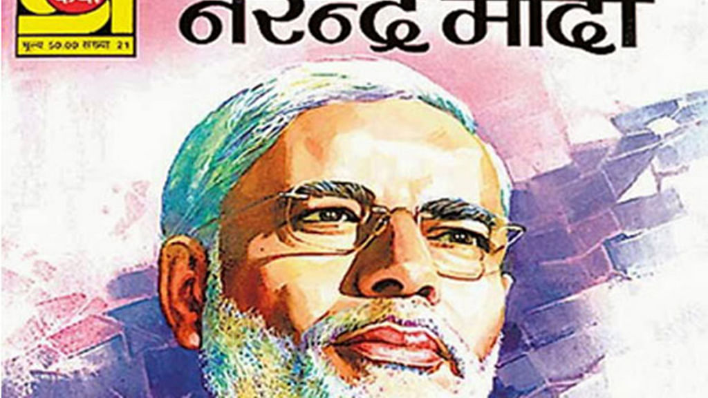 Modi govt looks to rewrite Indian history to justify Hindu nationalism