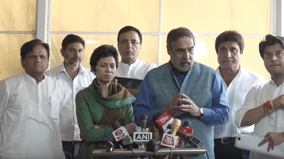 Congress dares BJP to clear stand on SC ruling on SC/ST Act