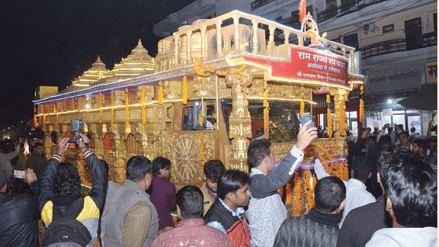 Rath Yatra a shot in the arm for Dravidian politics
