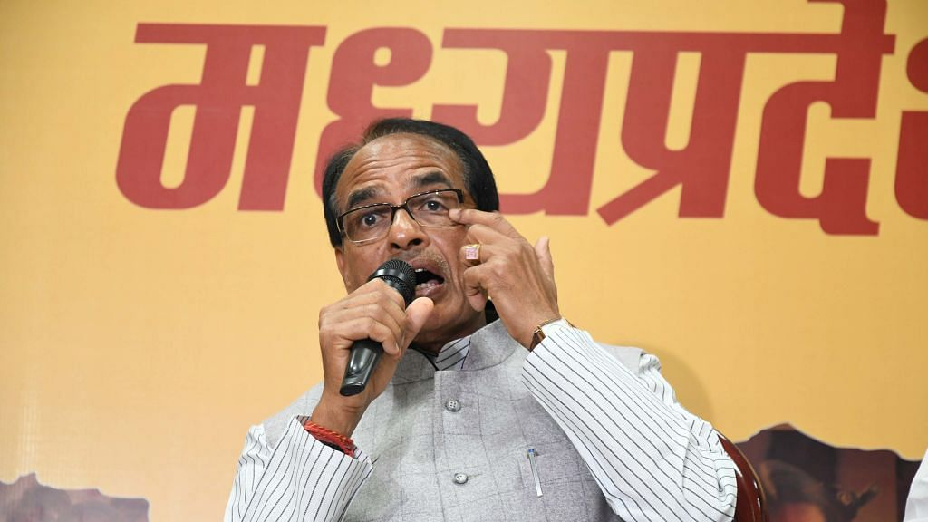 Stones were pelted at Shivraj in Morena, claims Congress