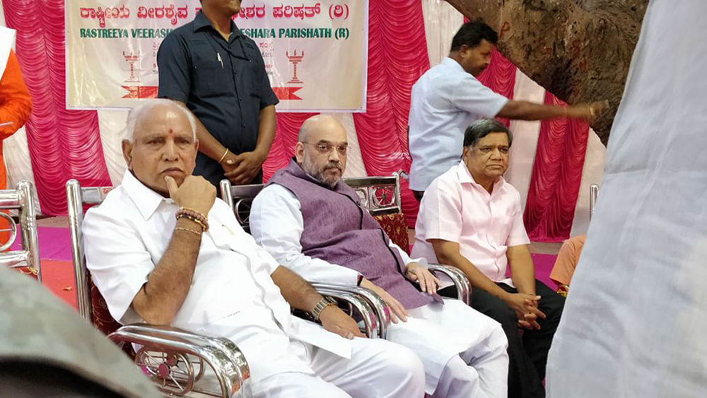 Karnataka: Six reasons why BJP is set to lose