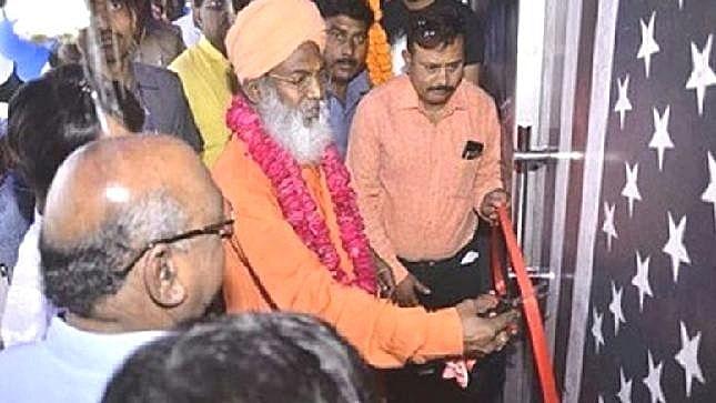 Unnao BJP MP Sakshi Maharaj claims he mistakenly inaugurated nightclub