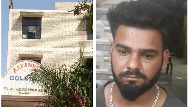 Kathua rape case:  Police caught Vishal Jangotra with help of a selfie