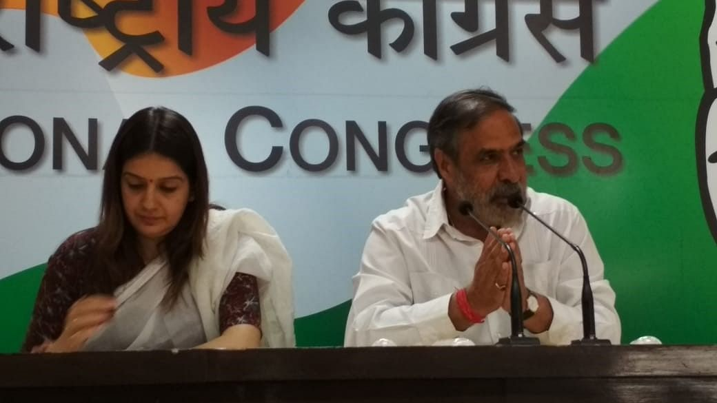 Congress says Amit Shah confirmed that BJP attempted to buy their MLAs