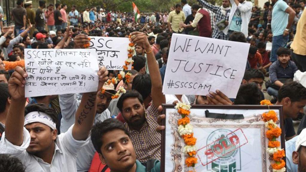 SSC Exam Scam: CBI FIR is a  cover up, says Swaraj India's Anupam