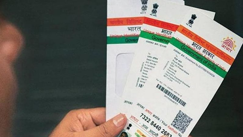 Aadhaar: a project replete with tech glitches and errors
