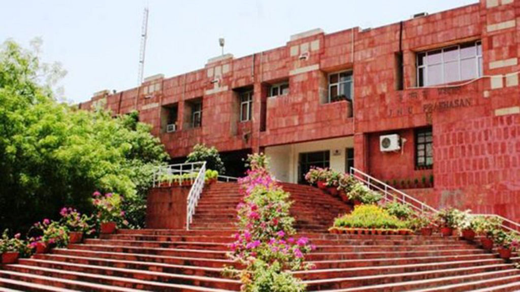 JNU: Why should a course on terrorism be linked to religion?