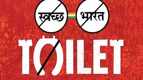The missing toilets in Delhi
