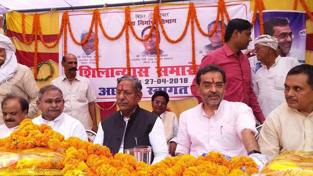 Upendra Kushwaha's RLSP wants more SC, ST, OBC, women judges