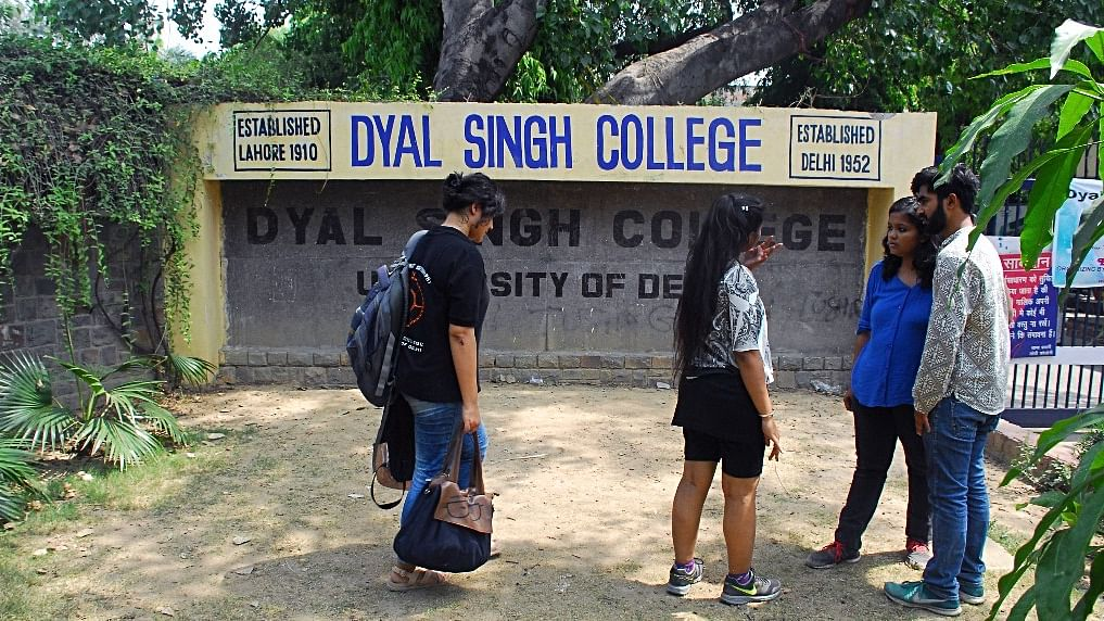 Dyal Singh College holds prize distribution function in changed name