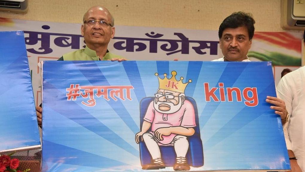'Modi Hatao' is a perfectly good agenda for 2019 Lok Sabha elections