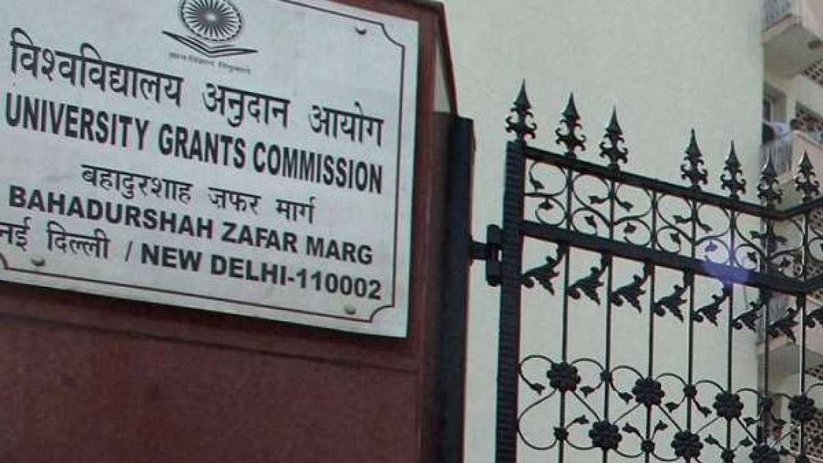Scraping UGC: False claims by govt to provide autonomy to educational institutes