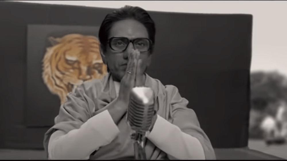 Nawazuddin: Experience of a lifetime to portray Bal Thackeray