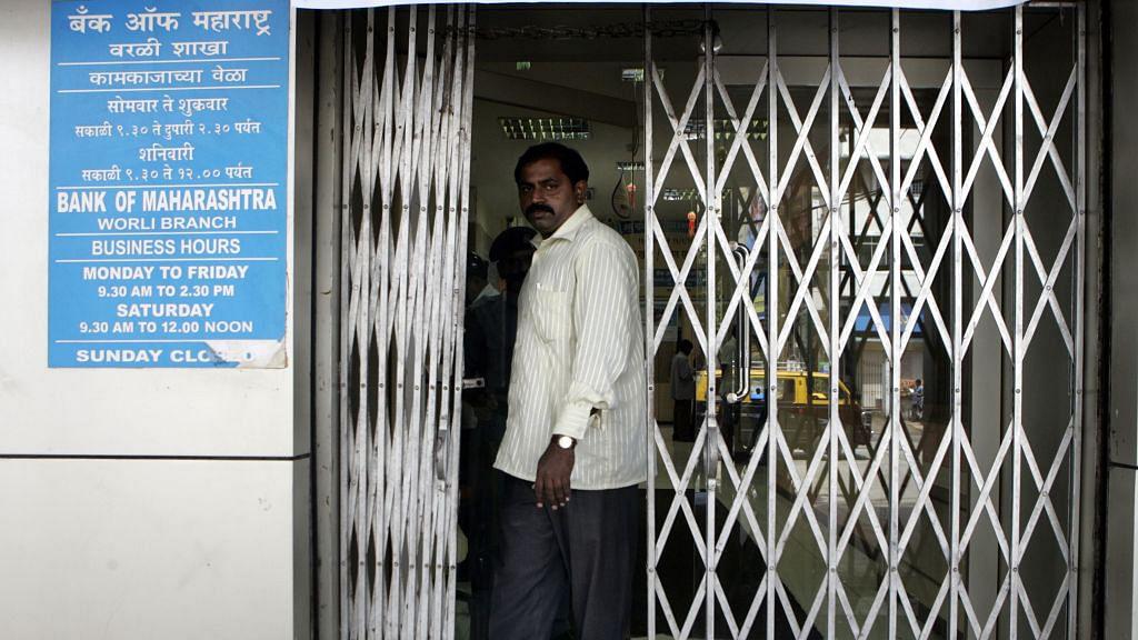 Upset bankers want insurance cover after Bank of Maharashtra CMD arrests