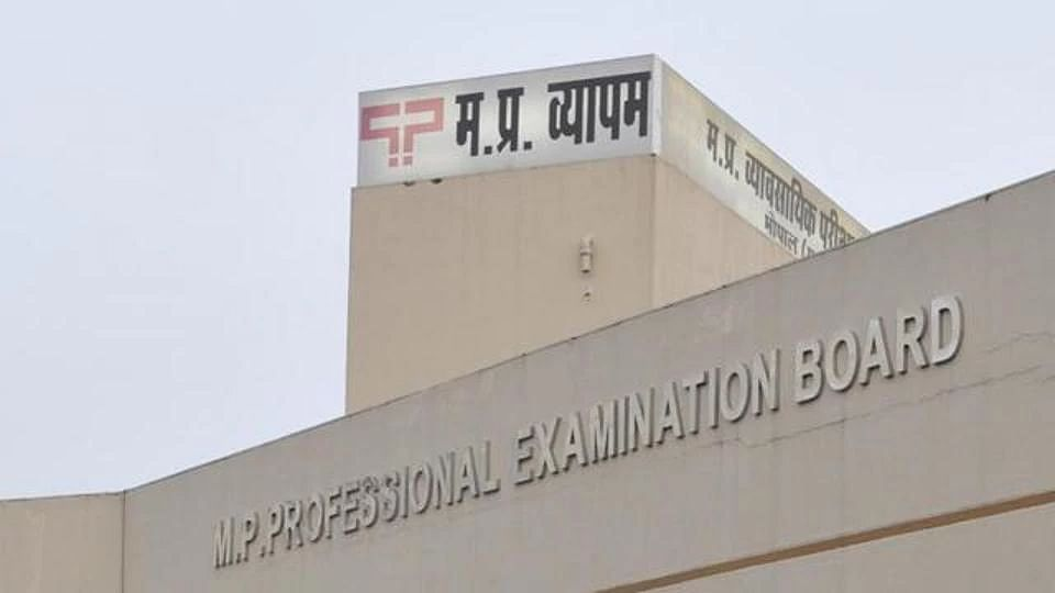 Vyapam scam: ED files first charge sheet against mastermind, board officials