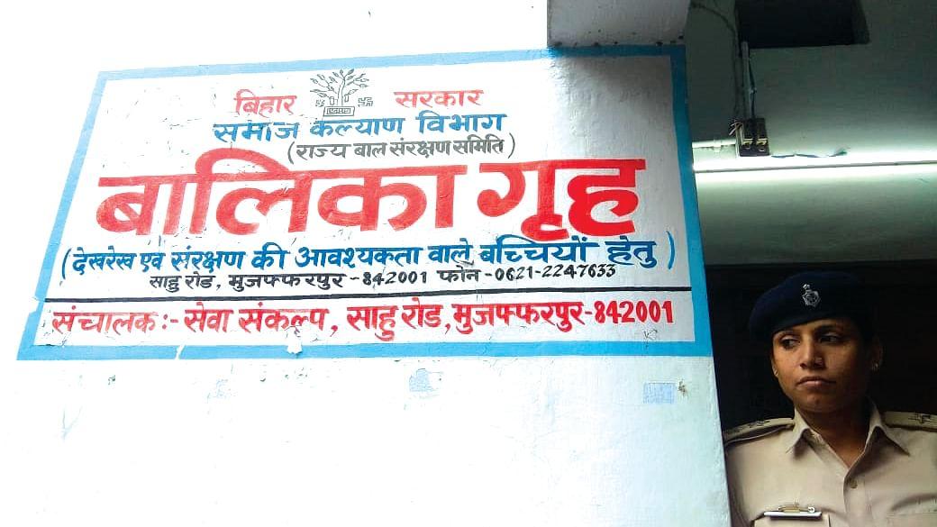 Muzaffarpur: Bihar's home of shame