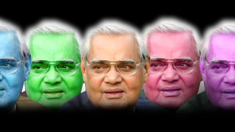 Shades of Vajpayee: From an unmarried father to a poet in a politician's shoes