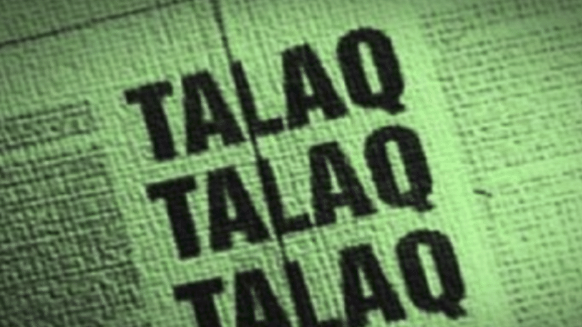 Giving into Opposition demand, cabinet includes  bail into Triple Talaq Bill
