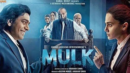 Mulk banned in Pakistan, director Anubhav Sinha writes to Pakistanis