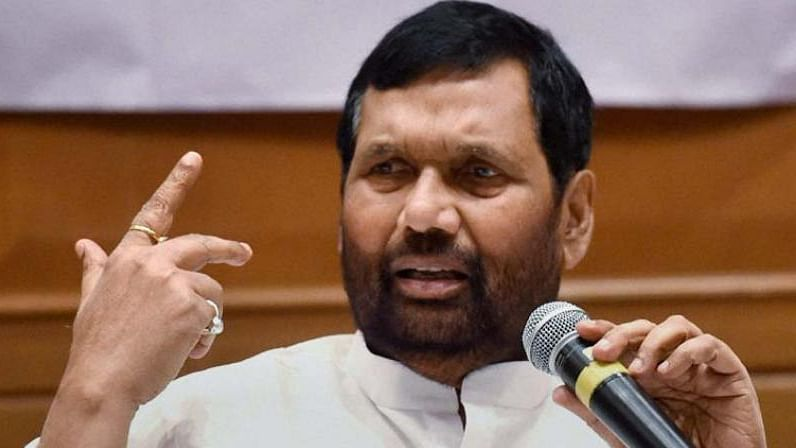 Paswan wants MPs to pass pending Consumer Protection Bill