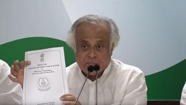 Modi govt protecting GSPC against interests of banks: Jairam Ramesh