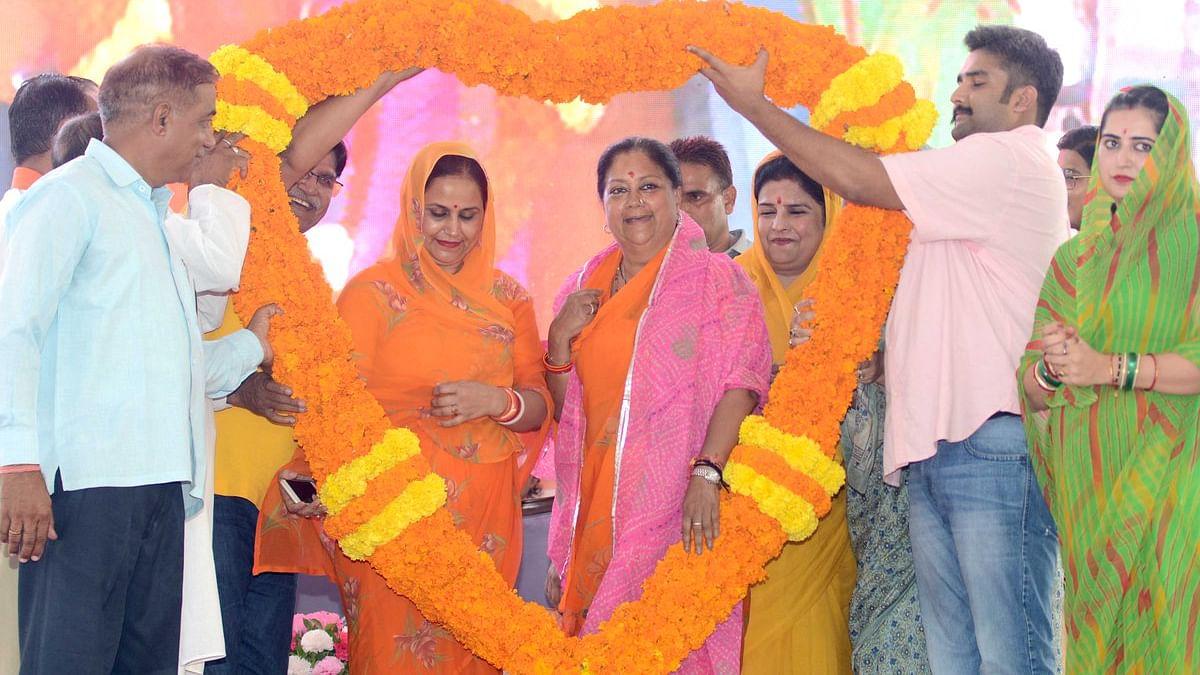 Rajasthan: Vasundhara Raje's Gaurav Yatra runs into multiple problems
