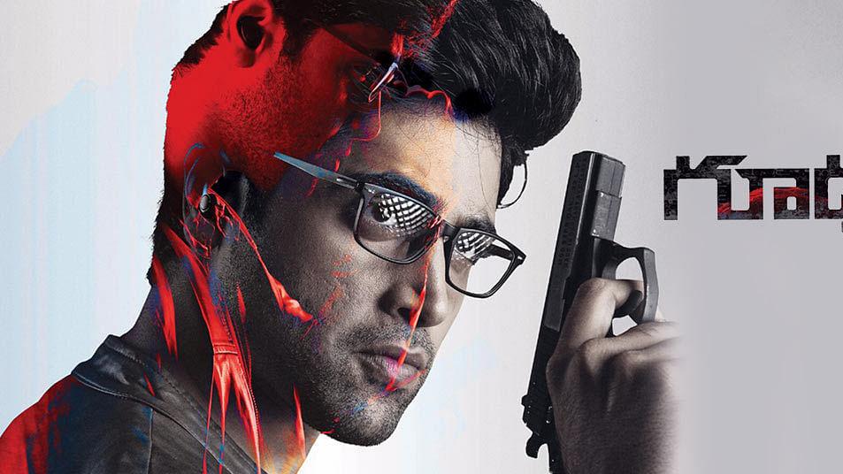 Telugu movie Goodachari takes the spy genre to another level